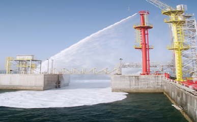EPIC OF COMMON UTILITIES AND   FACILITIES FOR RAS LAFFAN LIQUID PRODUCT BERTH 3A & 3B