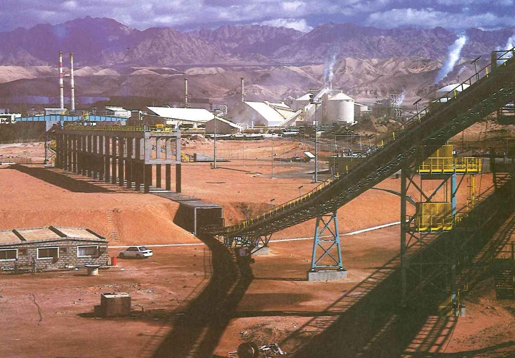 Salt Storage and Shipping Terminal